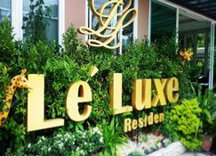 Le Luxe Residence - Udon Thani - Außenansicht