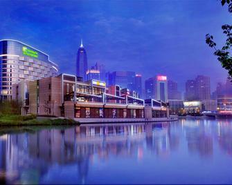 Holiday Inn Shaoxing - Shaoxing - Buiten zicht