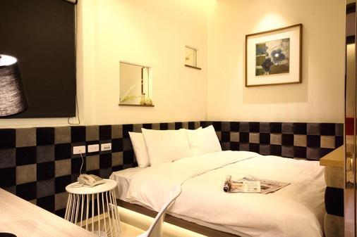 Leesing Hotel - Kaohsiung - Bedroom