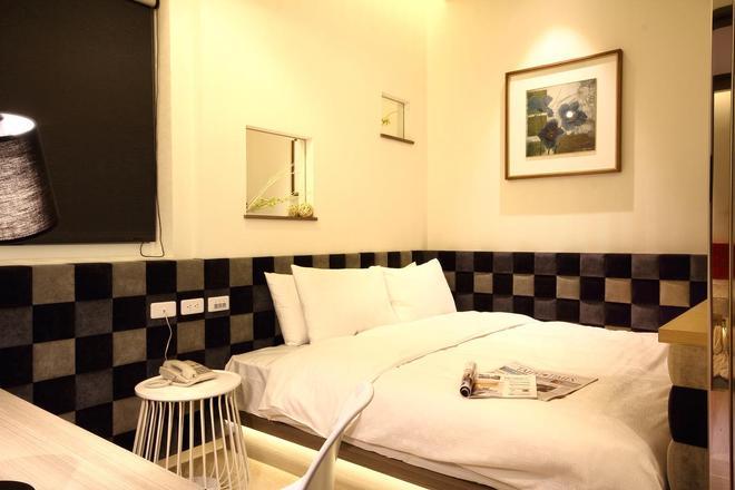 Leesing Hotel - Kaohsiung - Makuuhuone
