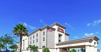 Hampton Inn & Suites Houston-Bush Intercontinental Airport - Houston