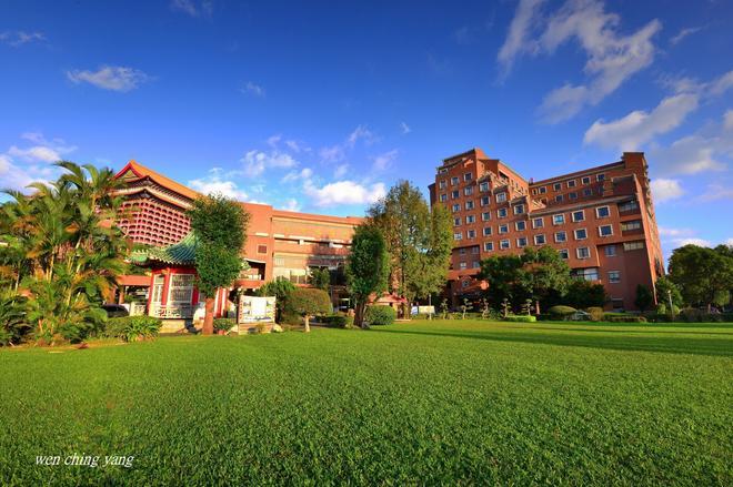 Chientan Youth Hotel - Ταϊπέι - Κτίριο