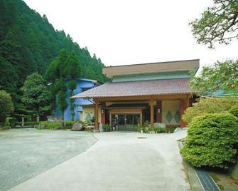 Irori no Yado Horaku - Kamikawa - Building