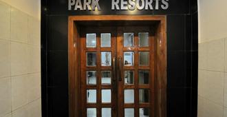 Hotel Park Resort - Bhubaneswar
