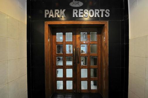 Hotel Park Resort - Bhubaneshwar - Outdoor view