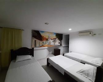 Hotel Palatino - Валедупар - Спальня