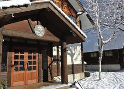 White Tree Lodge - Shinano - Vista esterna