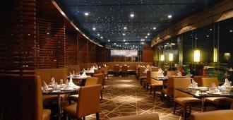 Ocean Hotel - גואנגג'ואו - מסעדה