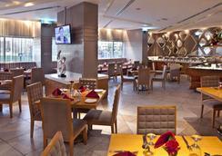 置地廣場大酒店 - 杜拜 - 杜拜 - 餐廳