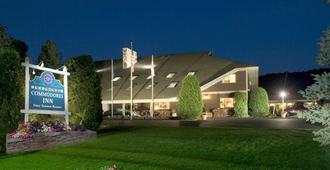 海軍準將旅館 - 斯托 - 斯托(佛蒙特州) - 建築