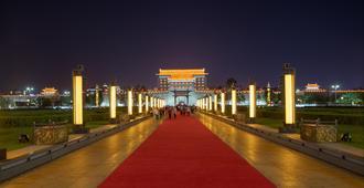 Holiday Inn Express Xi'an High-Tech Zone - Xi'an - Vista del exterior