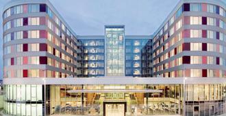 Movenpick Hotel Stuttgart Airport - Stuttgart