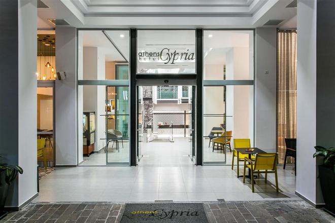 Athens Cypria Hotel - Αθήνα - Σαλόνι ξενοδοχείου