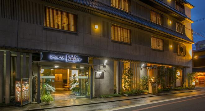 Ryokan Kohro - Kyoto - Toà nhà