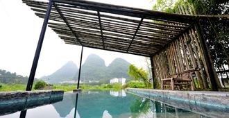 Yangshuo Sudder Street Guesthouse - Yangshuo - Pool