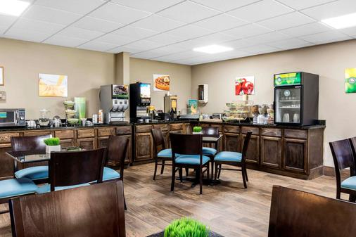 Quality Inn & Suites - Exmore - Buffet