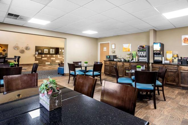 Quality Inn & Suites - Exmore - Restaurant