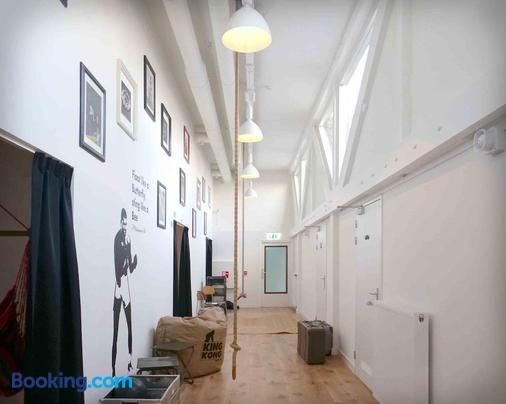 King Kong Hostel - Ρότερνταμ - Διάδρομος