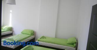 Ivory Tower Hostel - Sofía - Habitación