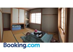 Kagura House - Yuzawa - Gebäude