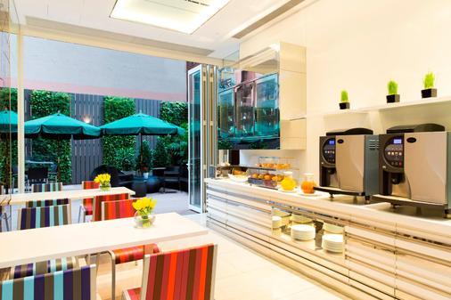 Iclub Fortress Hill Hotel - Hong Kong - Buffet