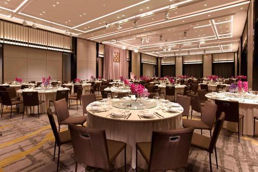 Mu Jiao Xi Hotel - Jiaoxi - Bankettsaal