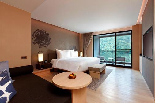 Mu Jiao Xi Hotel - Jiaoxi - Schlafzimmer