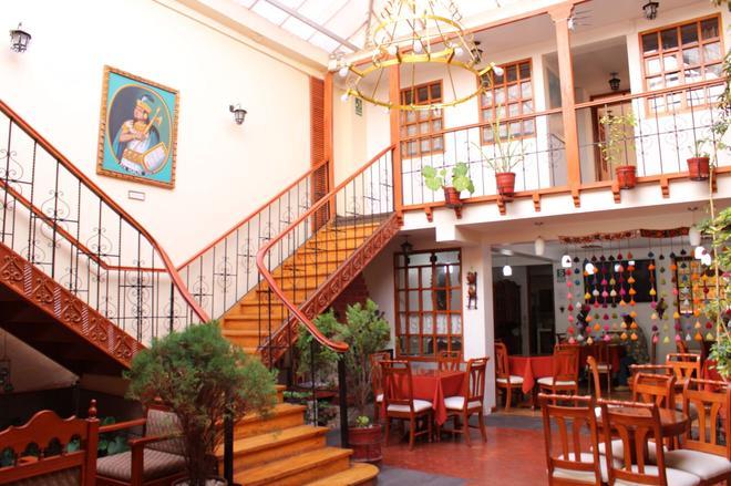 Hotel La Posada Atahualpa - Cusco