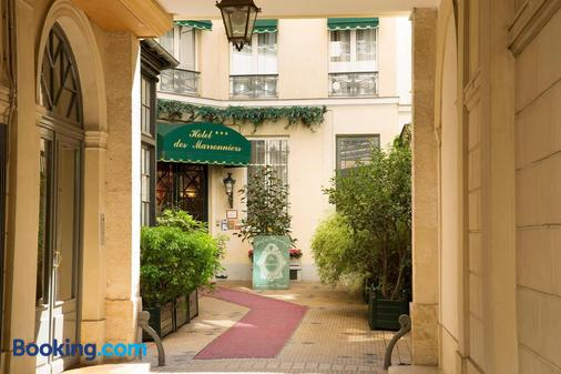 Hotel Des Marronniers - Paris - Building