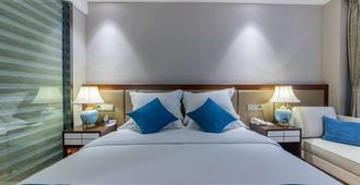 Days Hotel By Wyndham Chongqing Keyuan - Chongqing - Habitación