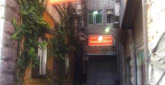 Mansour Hotel - Ammán - Vista del exterior