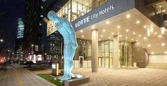 首爾明洞樂天城市酒店 - 首爾