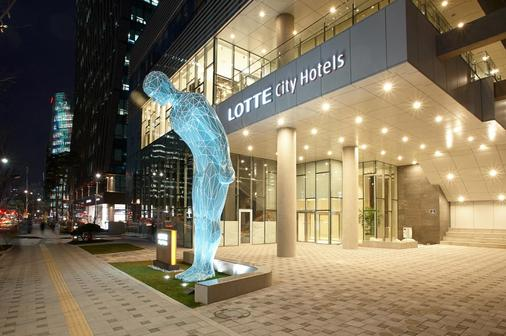Lotte City Hotel Myeongdong - Seoul - Building