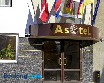 Asotel - Харків - Building