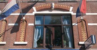 Hotel Bienvenue - רוטרדם - בניין