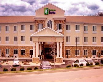 Holiday Inn Express & Suites Belle Vernon - Belle Vernon - Building