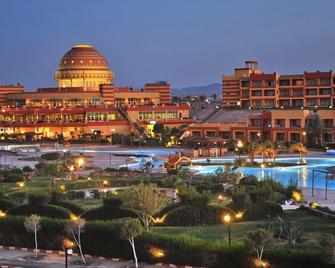 Malikia Resort Abu Dabbab - Marsa Alam