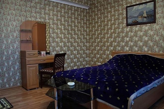 Hotel Maxim - Tuapse - Bedroom