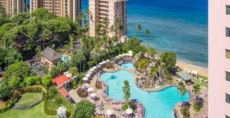 Ka'anapali Beach Club By Diamond Resorts - Lahaina - Pool