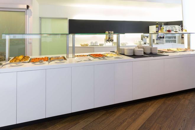 M Hotel Ljubljana - Ljubljana - Buffet