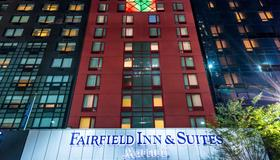 Fairfield Inn & Suites by Marriott New York Manhattan/Times Square - Nueva York - Edificio