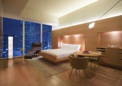 Park Hyatt Seoul - Seoul - Bedroom