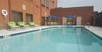 Holiday Inn Express Baltimore-BWI Airport West - Hanover