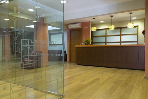 Hotel Avenida - Requena - Front desk