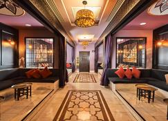 Rixos Downtown Antalya - Antalya - Lobby