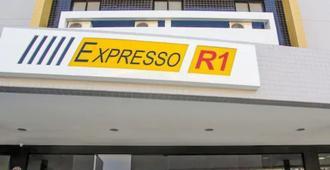 ホテル エスプレッソ R1 - マセイオ