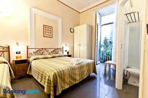 Medinaples - Naples - Bedroom
