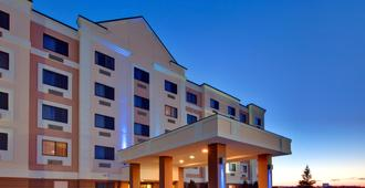 Holiday Inn Express Sault Ste. Marie - Sault Sainte Marie (Michigan)
