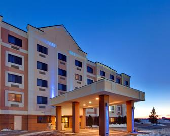 Holiday Inn Express Sault Ste. Marie - Солт-Сент-Мари - Здание