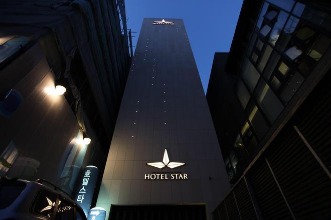Hotel Star The Masterpiece Suite - Seúl - Edificio